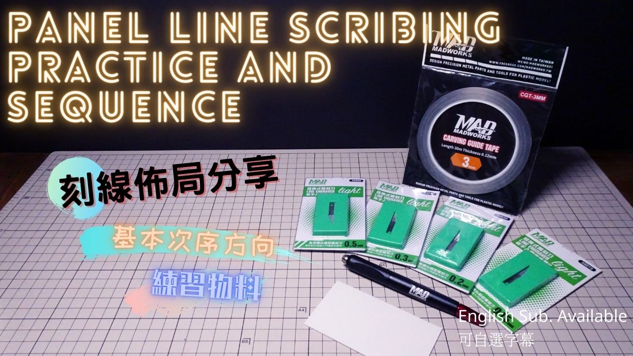 panel line scribing practice and sequence 1.1